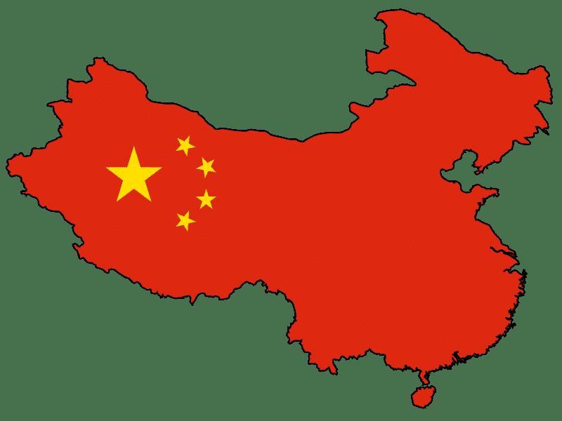 China   Forex World - Choose Forex