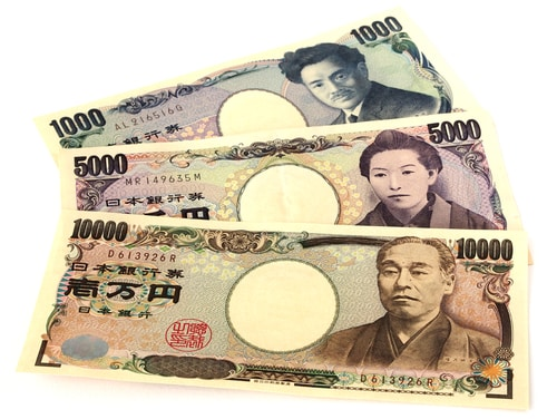 Japanese Yen Banknotes - Politics and Forex