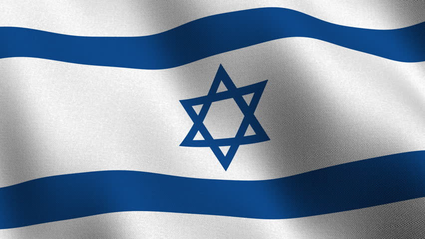 Israeli forex brokers
