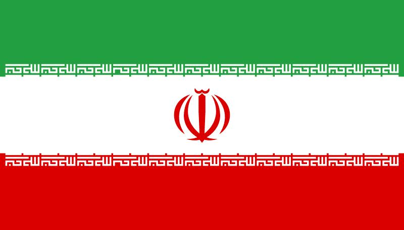 Cuộc khủng hoảng kinh tế của Iran và quyết định bỏ đồng đô la Mỹ